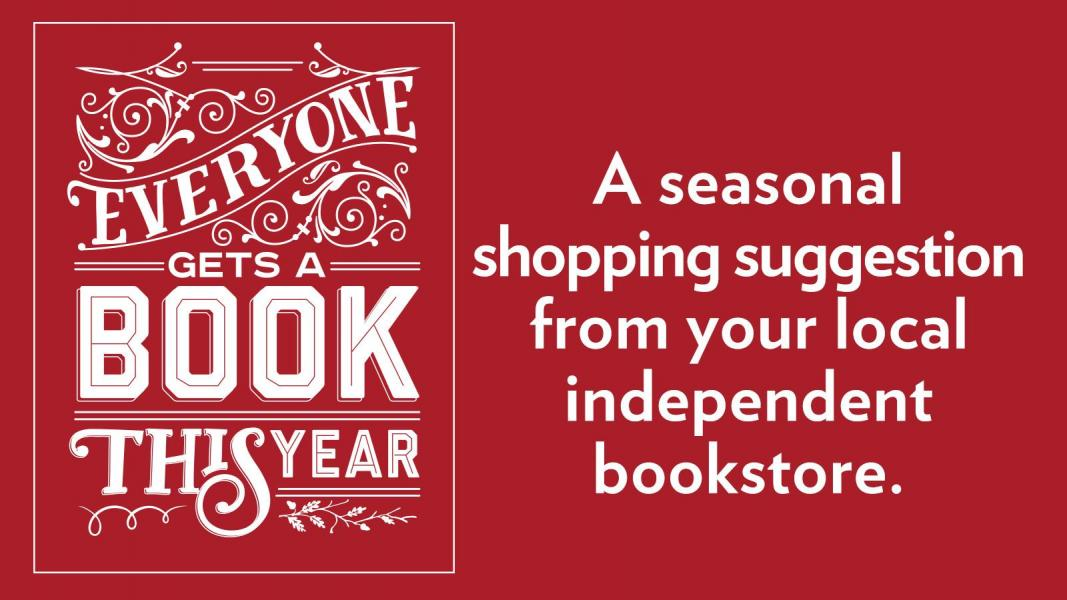 Everyone Gets a Book -- 2017 Holiday Guide